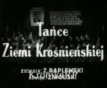 Tańce Ziemi Krośnieńskiej