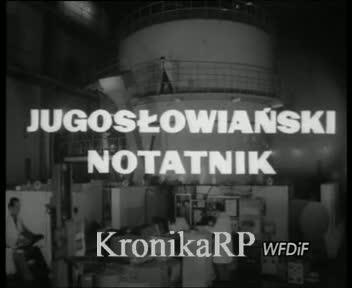 Jugosłowiański notatnik